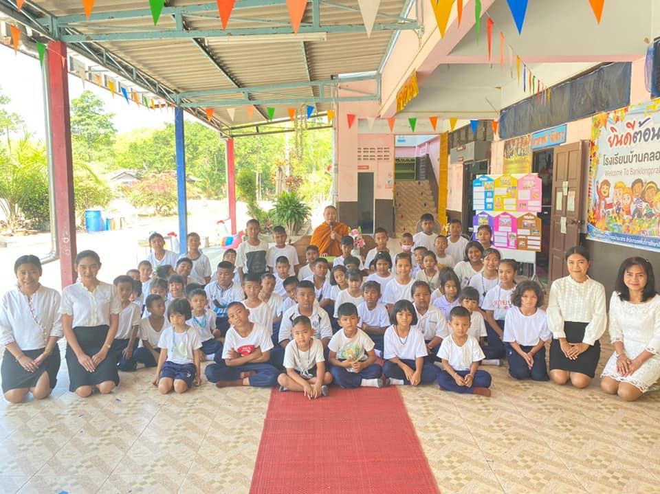 โครงการโรงเรียนคุณธรรม